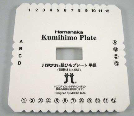 Kumihimo = Japanese Braiding